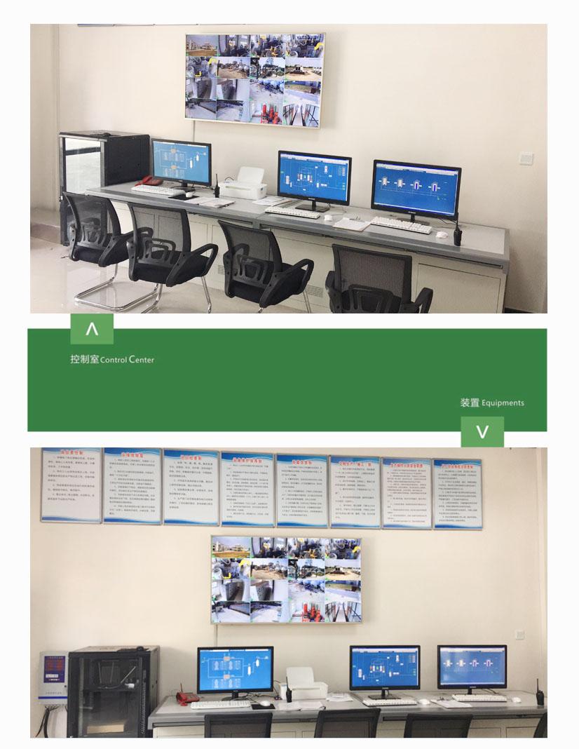 控制室.jpg